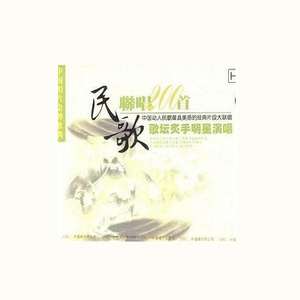 跑马溜溜的山上(热度:28)由奎翻唱,原唱歌手李玲玉/张彤