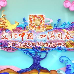 我们屯里的人(Live)(热度:20)由乐无限 冬天的云翻唱,原唱歌手费玉清