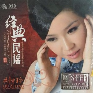 小芳原唱是刘紫玲,由自由自在!翻唱(播放:37)