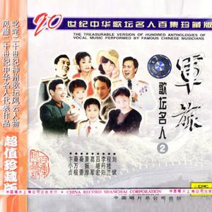 泉水叮咚响(热度:35)由现在时的黄志敏翻唱,原唱歌手卞小贞