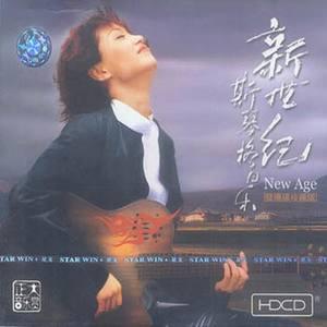 山歌好比春江水(Live)由晋超奶奶演唱(原唱:斯琴格日乐)