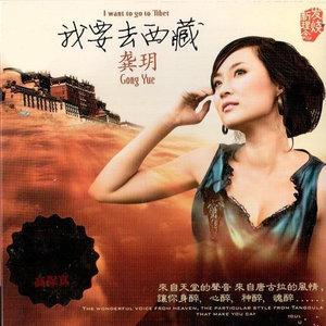 走天涯原唱是龚玥,由娟子翻唱(播放:80)