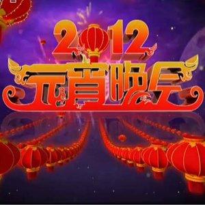 沂蒙山小调(Live)(热度:24)由喜鹊,暂退翻唱,原唱歌手朱之文/于文华