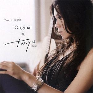 越来越不懂(无和声版)(热度:106)由夙愿.翻唱,原唱歌手蔡健雅