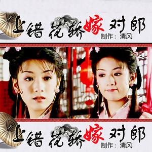 烟雨唱扬州(热度:52)由山茶花(Flower)翻唱,原唱歌手李殊