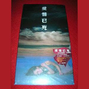可惜我是水瓶座(Live)(热度:24)由姚白猪翻唱,原唱歌手杨千嬅