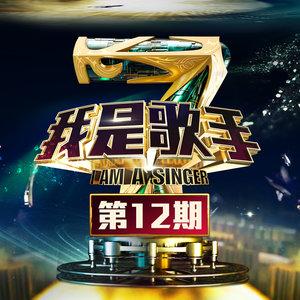 虎口脱险(Live)(热度:92)由冷静luo云南11选5倍投会不会中,原唱歌手老狼