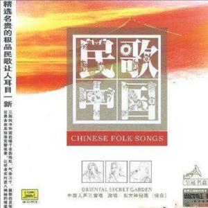 呼伦贝尔大草原(Live)(热度:39)由雪莲翻唱,原唱歌手降央卓玛