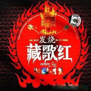 天边原唱是苏亚拉,由东方欲晓翻唱(播放:136)