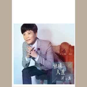 彩云飞(热度:28)由梅翻唱,原唱歌手陈百潭/凤娘