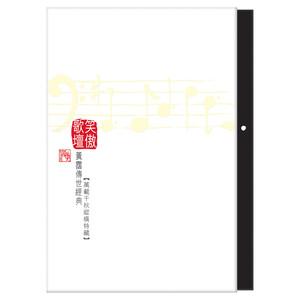 旧梦不须记(热度:24)由清雅翻唱,原唱歌手雷安娜