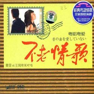 曼珠沙华原唱是曼里/王闻,由英英翻唱(播放:28)