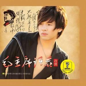 小三续集由期待演唱(ag娱乐平台网站|官网:冷漠)