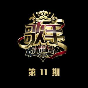 日落大道(Live)(热度:93)由亦音松枝翻唱,原唱歌手梁博