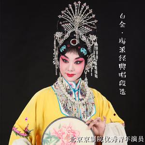 【京剧】红灯记 我家的表叔数不清(热度:195)由苏德芳翻唱,原唱歌手白金