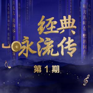 墨梅(Live)(热度:62)由万紫千红翻唱,原唱歌手谭维维