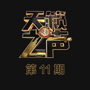 草原夜色美(Live)(热度:23)由凤姐翻唱,原唱歌手降央卓玛