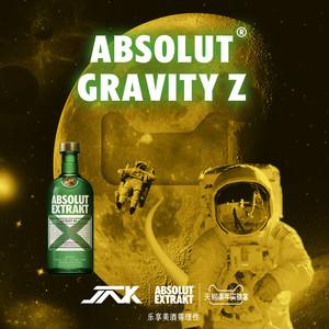 Absolut Gravity Z