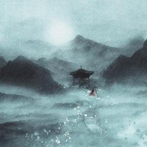 明月天涯(热度:168)由朝暮翻唱,原唱歌手叶洛洛