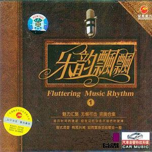 三十里铺(热度:98)由老大翻唱,原唱歌手华语群星