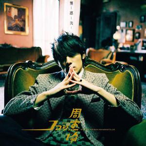 东风破(热度:268)由陈翻唱,原唱歌手周杰伦