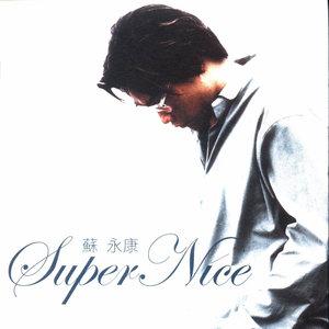 爱一个人好难(热度:41)由雨先生『LOVEU』翻唱,原唱歌手苏永康