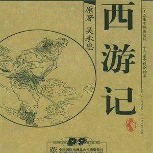 天竺少女(无和声版)(热度:152)由星光丹 红翻唱,原唱歌手李玲玉
