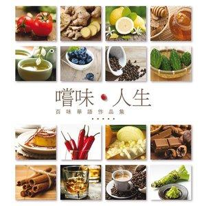 因为爱情(热度:284)由超越翻唱,原唱歌手王菲/陈奕迅
