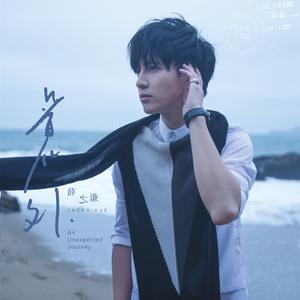 你还要我怎样(热度:214)由行走的CD翻唱,原唱歌手薛之谦
