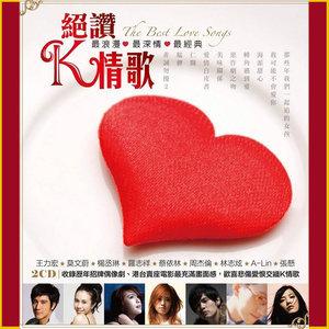 倾国倾城(热度:32)由晏春洲翻唱,原唱歌手费玉清