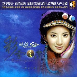 火苗(热度:71)由气质翻唱,原唱歌手华语群星