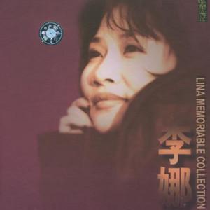 走进西藏(热度:115)由砼·金炜玲翻唱,原唱歌手李娜