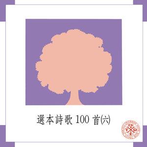 花太香在线听(原唱是任贤齐),覃潘演唱点播:17次