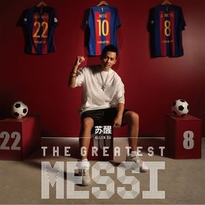 The Greatest Messi
