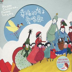宝贝乖乖睡(热度:10)由小溪,翻唱,原唱歌手群星