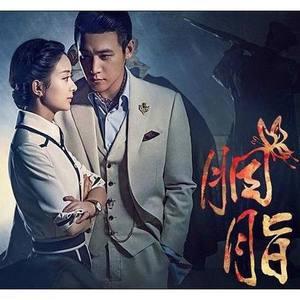心念(热度:116)由万紫千红翻唱,原唱歌手赵丽颖