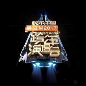 有没有人告诉你(Live)(热度:27)由三川云南11选5倍投会不会中,原唱歌手陈楚生