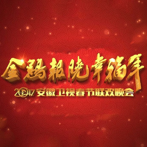 走进大别山(Live)(热度:28)由美丽云南11选5倍投会不会中,原唱歌手阎维文