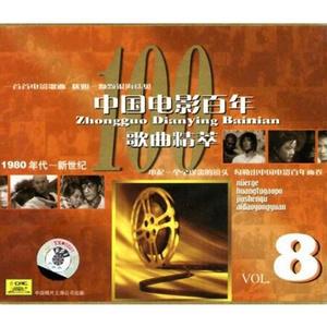 双脚踏上幸福路(热度:42)由陈国荷翻唱,原唱歌手柳石明