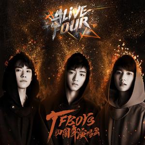 青春修炼手册(Live)(热度:12)由熊娟娟(玫瑰花)翻唱,原唱歌手TFBOYS