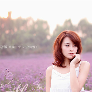 手心里的爱(热度:18)由༺永恒༻清漪6徒翻唱,原唱歌手马郁/刘嘉亮