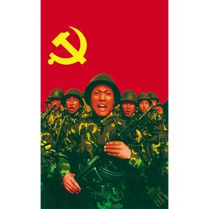 人民军队忠于党原唱是华语群星,由雅兰淳泽(龙神领域)忙晚回复见谅翻唱(播放:120)