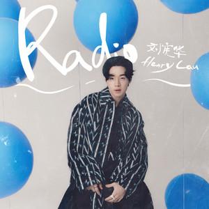 Radio-刘宪华 (Henry)