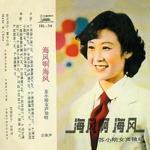 红河谷(热度:49)由老聂(最近比較忙,回复不周,大家多多包涵)翻唱,原唱歌手苏小明