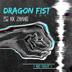 Dragon Fist (Re-edit)
