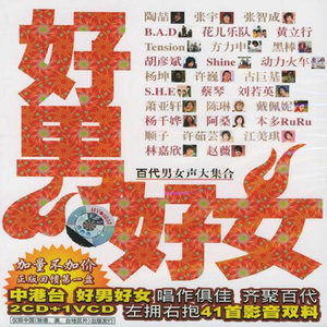 曾经的你(热度:1780)由晓晖翻唱,原唱歌手许巍