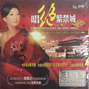 冰糖葫芦(热度:85)由幸福人生翻唱,原唱歌手刘晓