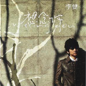 风吹麦浪由-【寂寞*星空】-演唱(原唱:李健)