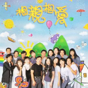 朋友别哭原唱是吕方,由岁月静好翻唱(播放:84)