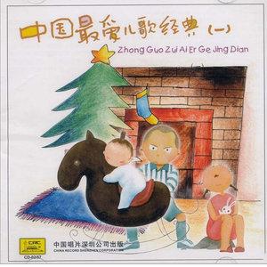 世上只有妈妈好(热度:82)由小英翻唱,原唱歌手儿歌